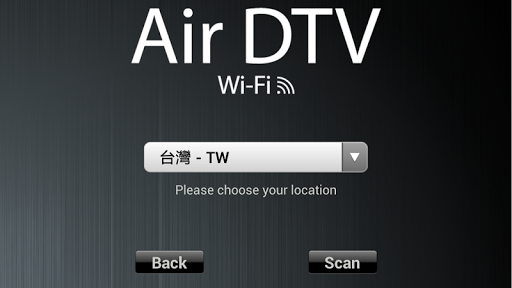 Air DTV WiFi 1.0.182 preview 2