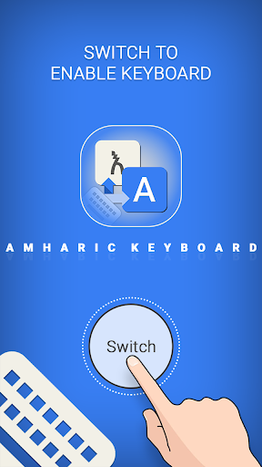 Amharic Keyboard Easy Amharic Typing 1.2 preview 2
