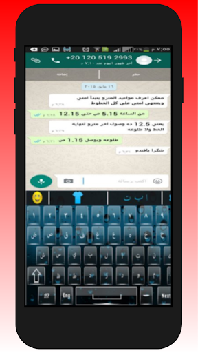 Arabic Keyboard – Arabic keyboard for android 2019 3.2.2 preview 1