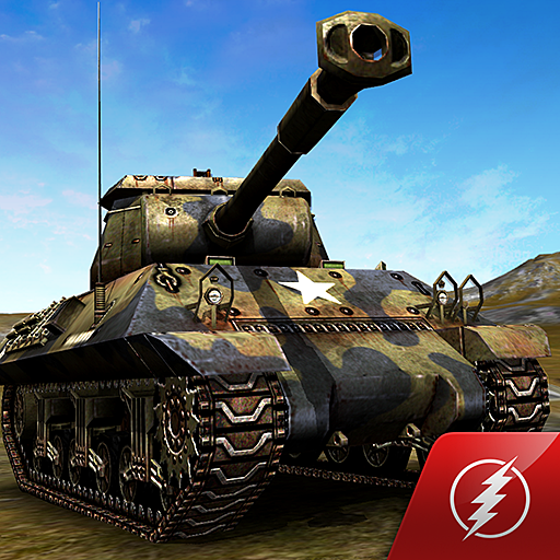 Armored Aces - Tanks in the World War logo