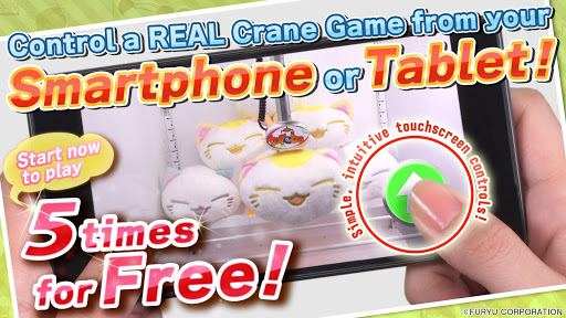 Crane Game Toreba 1.15.0 preview 1