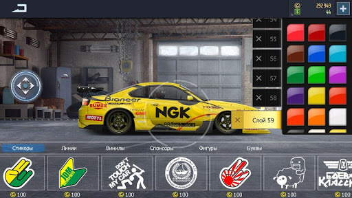 Drag Racing Streets 2.5.1 preview 2