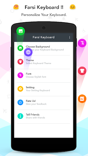 Farsi Keyboard 2.0 preview 1