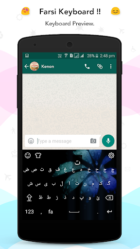 Farsi Keyboard 2.0 preview 2