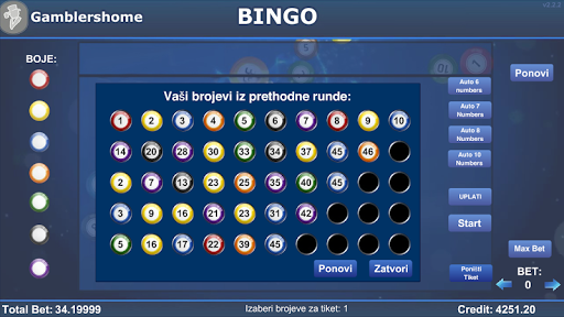 Gamblershome Bingo 2.3.8 preview 2