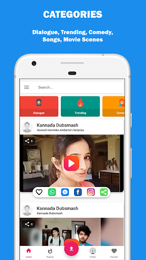 Kannada Dubsmash Videos Short Videos 2.3 preview 1