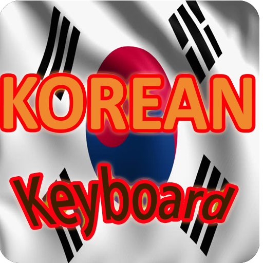 Korean Keyboard logo