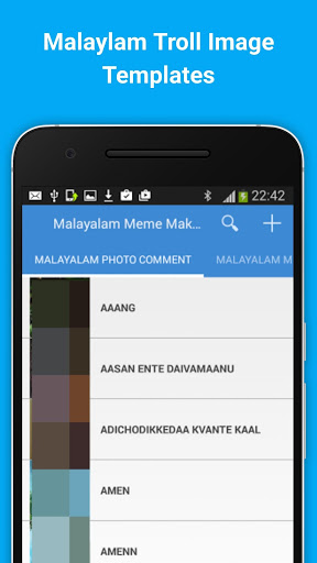Malayalam Meme Maker 1.0.2 preview 1