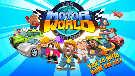 Motor World Car Factory 1.9033 preview 1