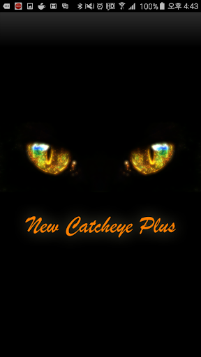 New Catcheye Plus 2.2.0 preview 1