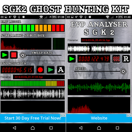 SGK2 - Ghost Hunting Kit logo