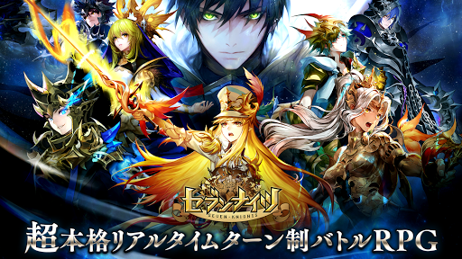 Seven Knights 1.4.60 preview 1