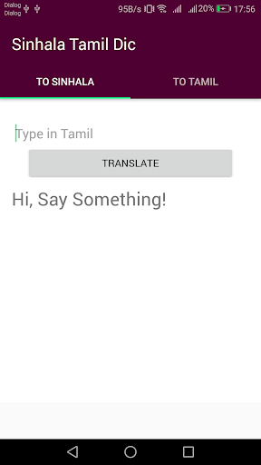 Sinhala Tamil Dictionary 1.16 preview 1