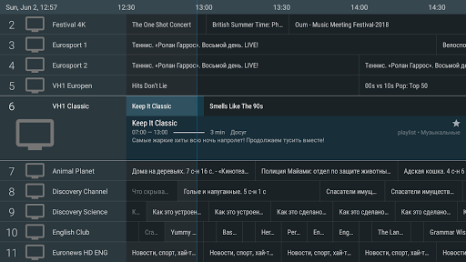TiviMate IPTV player 1.3.6 preview 1
