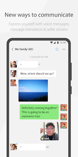WeChat 7.0.5 preview 2