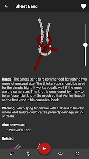 Knots 3D Varies with device preview 2