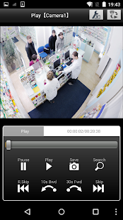 Panasonic Security Viewer 6.1.0.3644 preview 2