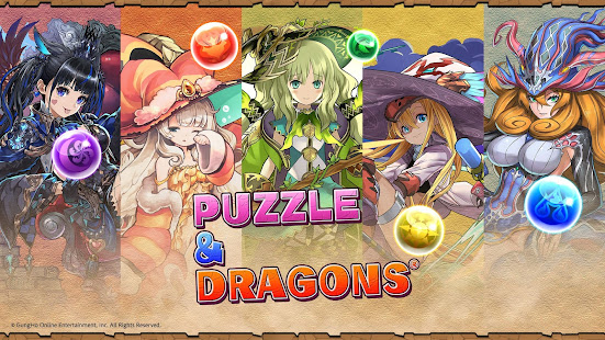 Puzzle amp Dragons 19.3.0 preview 1
