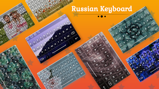 Russian Keyboard preview 1