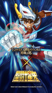 Tower of Saviors 2021.102 preview 1