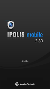 iPOLiS mobile 2.8.7 preview 1