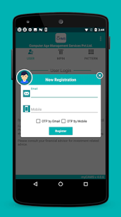 myCAMS Mutual Fund App preview 2