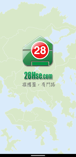 28Hse-Buy and Rent HK Property preview 1