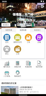 28Hse-Buy and Rent HK Property preview 2