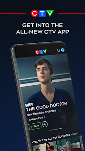 CTV 6.9.0 preview 1