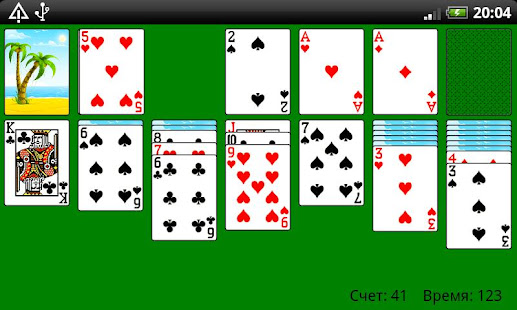 Classic Solitaire 1.4.3 preview 1