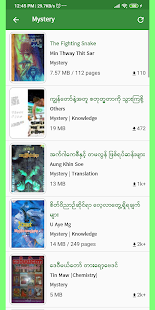 MM Bookshelf – Myanmar ebook and daily news 1.4.7 preview 2