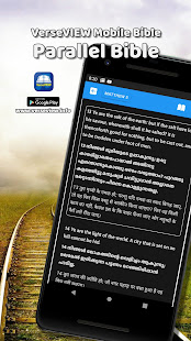 VerseVIEW Mobile Bible 11.1.0 preview 1