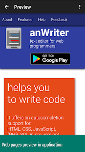 anWriter free HTML editor 1.8.8.1 preview 2
